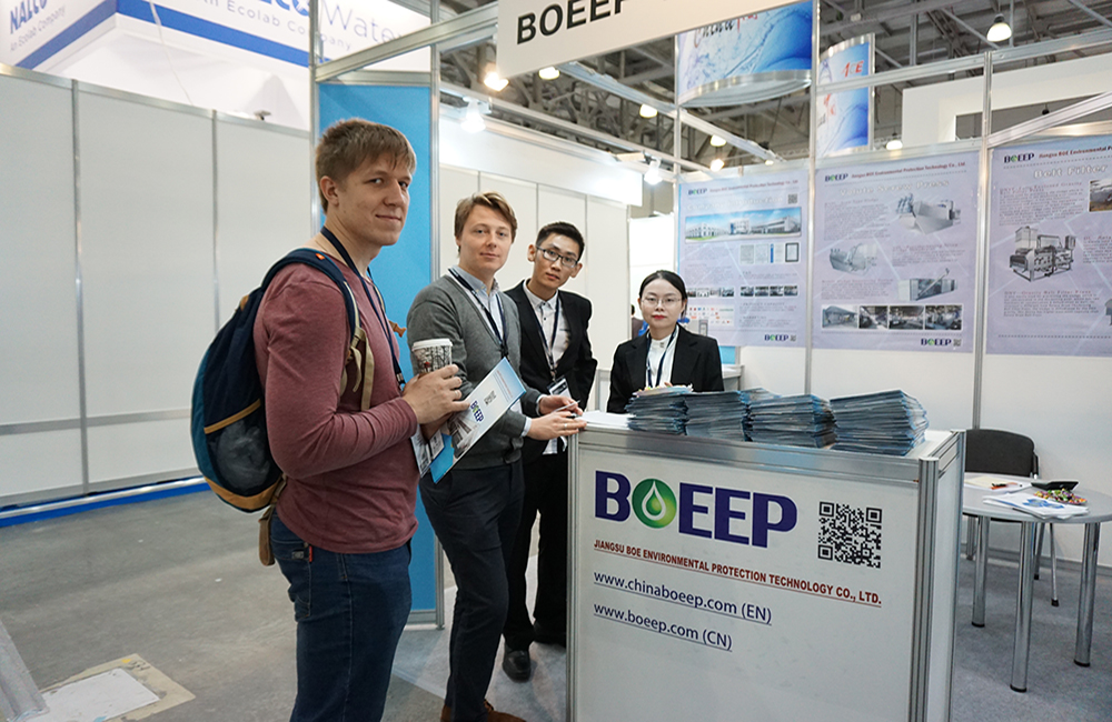 BOEEP ECWATECH 2018 IN MOSCOW