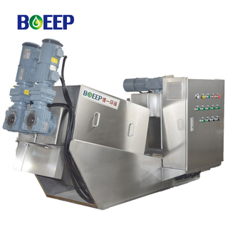 Industrial Volute Screw Press Sludge Dehydrator for Biochemical Pharmacy Wastewater