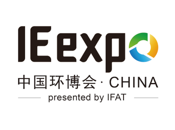 See you at IE Expo Shanghai 2019